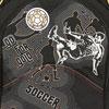 <span>4You Motiv: Soccer 218</span>