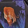 <span>Herlitz Motiv: Tiger</span>